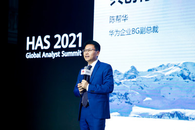 Bob Chen, Vice President of Huawei Enterprise BG