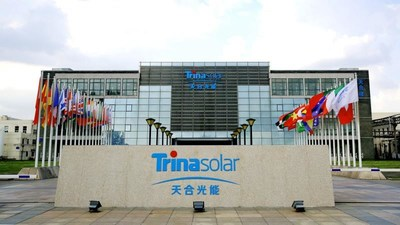 Photo shows the building of Trina Solar Co., Ltd.