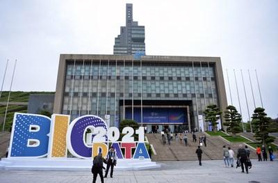 Se abre la Exposición Internacional de Macrodatos en el suroeste de China. (PRNewsfoto/China International Big Data Industry Expo Organizing Committee)
