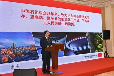 El Sr. Zhang Yuzhuo, presidente de Sinopec, pronuncia discurso de apertura mencionando que Sinopec acelerará la construcción de una marca independiente de clase mundial a fin de liderar mejor el desarrollo de alta calidad de la empresa. (PRNewsfoto/Sinopec)