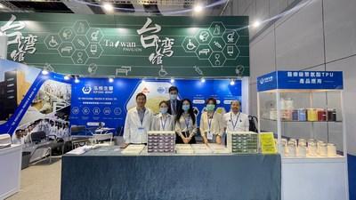 2021 ICMD Exhibition